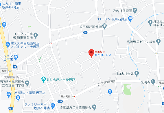 坂戸市荒木板金地図