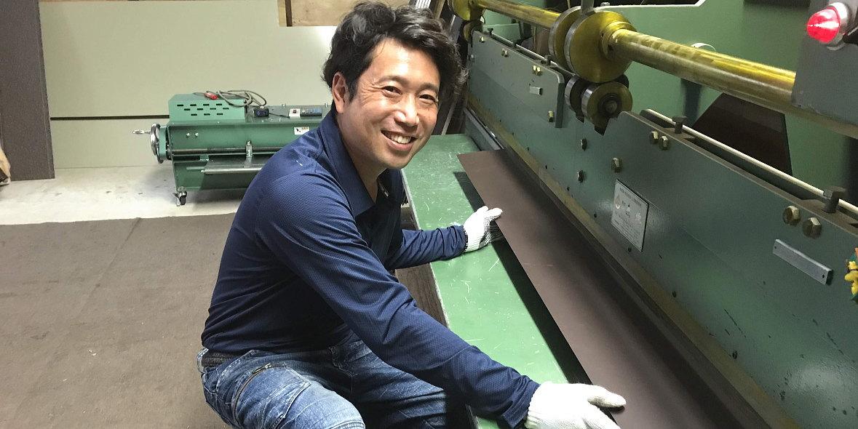 株式会社荒木板金 代表取締役 荒木孝介